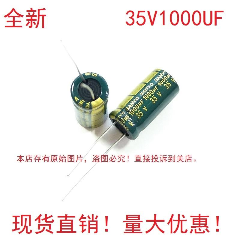 New aluminum electrolytic capacitor 35 v1000uf uf35v 10 * 20 mm 1000 LCD<br><br>Aliexpress