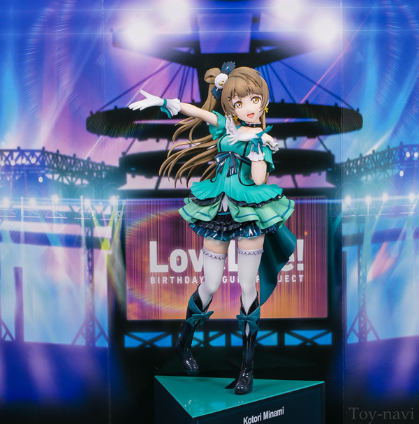 23cm Love Live! School Idol Project Kotori Minami Sexy Action Figures Anime PVC brinquedos Collection Model toys<br><br>Aliexpress