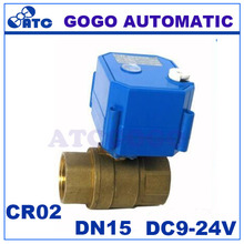 CWX-25S DN15 1/2 bsp brass electric actuator valve with manual override, 2 way ball valve DC9-24V CR02 3 wires two control