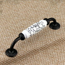 New Products  Europe Style Fashion Ceramic Handle Modern Black Relief Cabinet  Wardrobe Drawer Handle (C.C.:128mm, L:153mm)