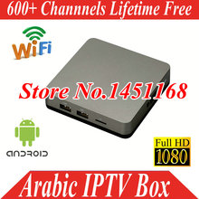 Freesat world turkish kids french 600+ channels No subscription No monthly fee Free Forever Iptv Arabic TV Arabic iptv box(China)