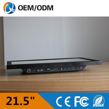 21.5 inch touch screen desktop all in one PC resolution 1920X1080 industrial computer with Intel D525 1.8GHz 2GB DDR3 32G SSD(China)