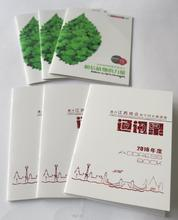 OEM Printing services for All kinds Company Catalogues and Magazine Books(China)