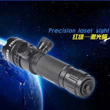 Tactical Red Laser Sight, Adjustable Red Laser Designator, Hunting Laser Sight R27