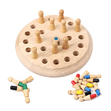 Kids Wooden 3D Puzzle Memory Match Stick Chess Game Children Early Educational Toys BM88(China)