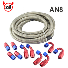 evil energy AN8 Stainless Steel Double Braided Silver Fuel Hose+AN8 Oil Fuel Hose End Swivel Fittings Aluminum Hose Adapters