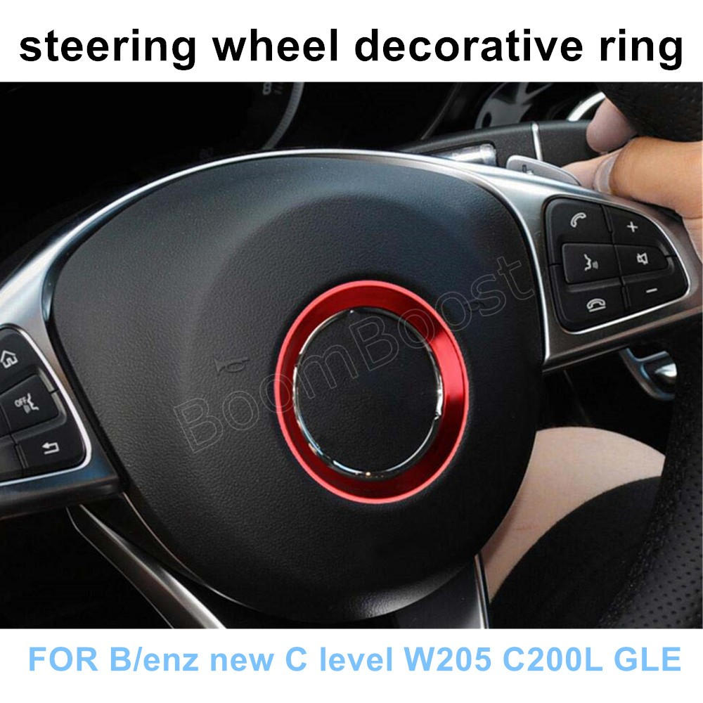 FOR Benz new C level steering wheel standard decorative ring W205 C200L GLE Benz interior trim CLA220 do not apply, Do not buy(China (Mainland))