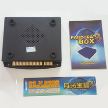 520 in 1  Pandora box 3 jamma arcade multi game board/ Pandora games pcb multigame card VGA output for LED+CRT
