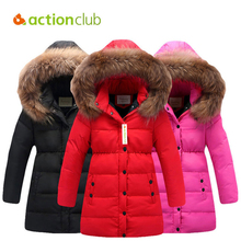 Actionclub Girls Winter Coat Children Jackets Duck Down Parkas Kids Winter Outerwear Thicken Warm Clothes Baby Girls Clothing(China)