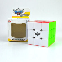 Hot Sale CYCLONE BOYS Magic Cube 56mm 3x3x3 Stickerless Puzzle with Retail Box Speed Cubo Square Puzzle Education Toys for Kids