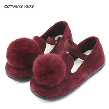 Buy CCTWINS KIDS 2017 Children Pu Leather Pom Pom Gray Ballet Pump Dance Toddler Brand Flat Kid Fashion Baby Girl Black Shoe G1415 for $20.80 in AliExpress store