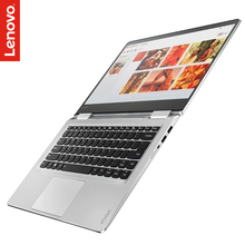 "Lenovo Yoga 710 (14"") Ultra thin notebook ultra first two in one tablet computer(intel i5-7200U 4G 256G SSD GT940-2G 1920*1080P)"
