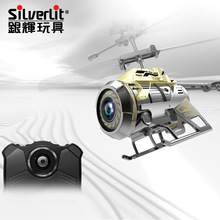 silverlit RC mini Helicopter with camera Silverlit 2.4G 3CH Remote Control rechargeable Done memory to video children's toys