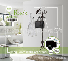 47x140cm Living Room Wall Coat Rack Hook Sticky Wall Sticker Bedroom Creative Removable Hanger Hook Wall Sticker(China)