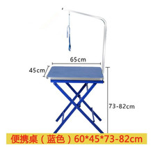 60*45cm Double X-Shape Professional Pet beauty table Dog Grooming Table Folding Grooming Desk(China)