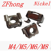 M4 M5 M6 M8 M10 Cage Nuts, Captive Nuts, Server Rack Mount Nuts Carbon Steel(China)