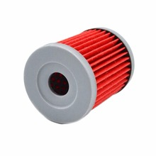 1 pc High Performance Powersports Cartridge Oil Filter for SUZUKI SP200 200/SP125 125/DR200 200/DR125 125  1986-1988