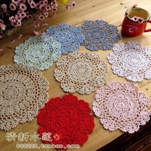 2017 new arrival colorful 20cm lace crochet doilies as innovative item for home decoration lace cutout cup round pad multicolour