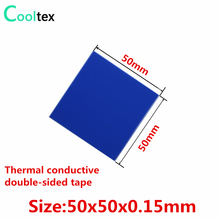30pcs 50x50x0.15mm Thermally Conductive Adhesive Transfer Tapes Double sided stickers for Electronic Heatsink Led Cooling(China)