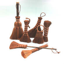 Travel portable mane small broom tea sets computer Keyboard cleaning brush handmade natural Household Tea ceremony accessories