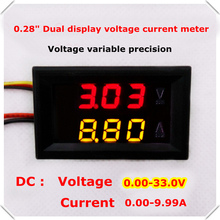 RD New Dual LED Display color Car voltage current meter 0.28 Digital Ammeter Voltmeter DC 0.00-33.0V/10A [4 pcs/lot](China)