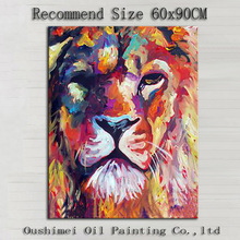 Superb Artist Hand-painted Impression Animal Portrait Lion Oil Painting For Wall Decoration Handmade Lion Painting In Oil