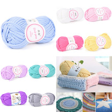 DIY Fancy Yarn Lanas Para Tejer Rugs Woven Thread Cotton Thick Wool Crocheted Basket Blanket Crochet Cloth 100g/Pcs(China)
