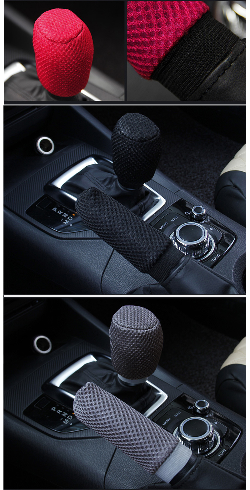 Back To Search Resultsautomobiles & Motorcycles Handbrake Grips Car Handbrake Covers Gear Shift Collars Gear Shift Knob Cover Protect 5 Speed Auto Anti Slip Handle Sleeve Universal Accessories Matching In Colour
