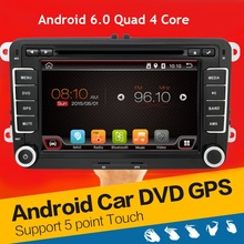 Quad Core Android 6.0 car dvd player gps 2Din 7 Inch For Volkswagen VW Skoda POLO PASSAT B6 CC TIGUAN GOLF 5 Fabia Wifi Cam 1080(China)