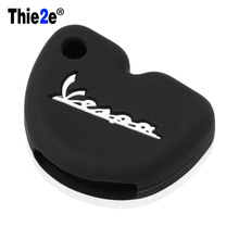 1 pcs silicone rubber key fob set case cover cap sticker keyring keychain for Vespa piaggio new fly 3vte 125 gts gtv 250 300