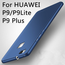 luxury PC Hard Phone case For HUAWEI P9 Plus 360 Full Protect Ultra Thin Back Cover For P9 lite back matte Plastic Phone cases