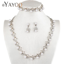 AYAYOO African Beads Jewelry Set Fashion Simulated Pearl Crystal Jewelry Sets For Women Wedding Accessories Jewelery Costume(China)