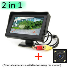 2 in 1 LED Night Vision Car Rearview Reversing Rear View Camera Parking Backup Monitor System + 4.3 inch Color LCD Car Monitor