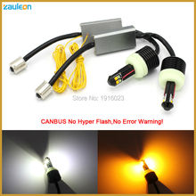 2pcs 1156 PY21W P21W White/Yellow Dual color for Front DRL/Turn Signal Light Canbus No Error No Hyper Flashing Bulb car-styling