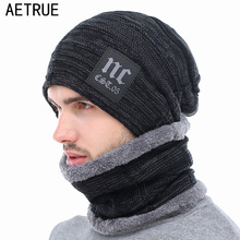 AETRUE Winter Knitted Hat Beanies Men Women Scarf Caps Mask Gorras Bonnet Warm Baggy Winter Hats For Men Skullies Beanies Hats(China)