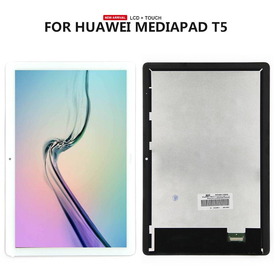huawei mediapad T5(5)