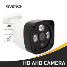 AHD Waterproof FHD 720P / 1080P CCTV 3 Array LED IR Camera Outdoor 1.0MP / 2.0MP Camera Night Vision Security Cam with IR-Cut