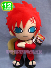 Movies & TV Naruto figure 30cm Gaara plush toy doll gift p9189(China)