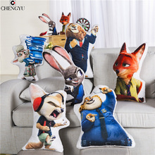 Lovely Film Cartoon Animal Cushions Children Living Room Decoration Toys Cushion for Christmas Present  Car Cffice Pillows