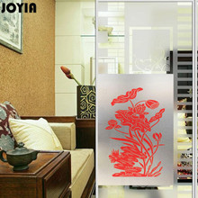 Frosted Decorative Window Film Bathroom Bedroom Glass Door Decoration Red Lotus Flower Films 1 Piece Size 50x70cm Roll package