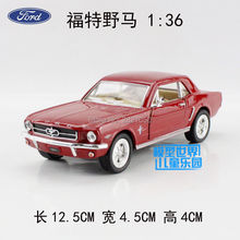 New Ford 1964 Vintage Cars 1:36 Alloy Diecast Model Car Toys Collection toy cars For Boy Children As Gift(China)