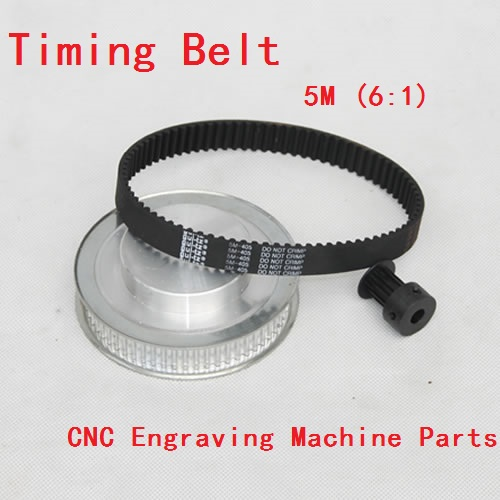 Timing Belt Pulley 5M Reduction 6:1 60teeth 10teeth shaft center distance 80mm Engraving machine accessories - belt gear kit<br>
