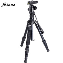 Sinno M-2522Z Professional Portable Tripod Travel Tripod For SLR Digital Camera Accessories Stand with Head better than Q999S