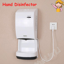 Wall-mounted Hand Disinfector Automatic Induction Hand Cleaner Spray Type Medical Alcohol Hand Disinfector Sterilization D8000(China)