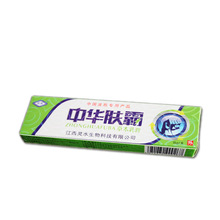 Herbal ointment Topical Anti-itch Cream antibacterial itching skin caused mosquito bites other discomfort 1.33