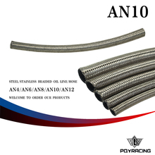 "PQY RACING- AN10 10AN AN - 10 (14.2MM / 9/16"" ID) STAINLESS STEEL BRAIDED FUEL OIL LINE WATER HOSE ONE FEET 0.3M PQY7114- 1"