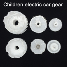 Children electric car plastic gear,550 gearbox gear for toy car,kid's electric vehicle metal gear for 390 gearbox