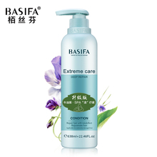 Avocado Hair Mask  Moisturizing Conditioner  Deep Repair  Dry Damaged Hair Smooth  Natural Hair Care 638ml