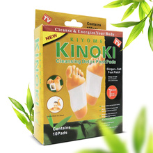 Retail box GOLD Premium Kinoki Detox Foot Pads Cleanse Energize Your Body(1lot=10Box=200pcs=100pcs Patches+100pcs Adhesive) 2017(China)