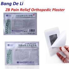 60pcs/Lot ZB Pain Relief Orthopedic Plaster Pain Relief Patch Spine Medicated Plaster Back Pain Muscle Rheumatic Arthritis